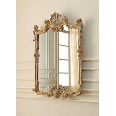 Classic Mirror 3014/S