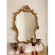 Classic Mirror 461