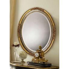 Classic Mirror 1107