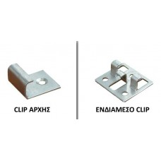 Clips Connection For Floor Planks WPC Dedron